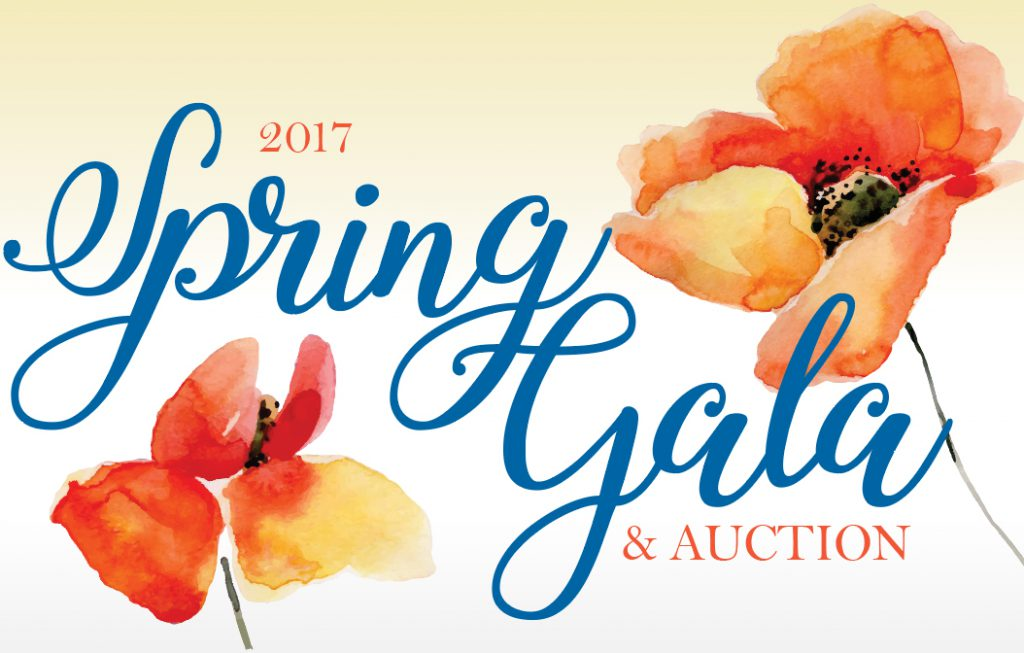 spring-gala-and-auction-alt2-2017-1024x653